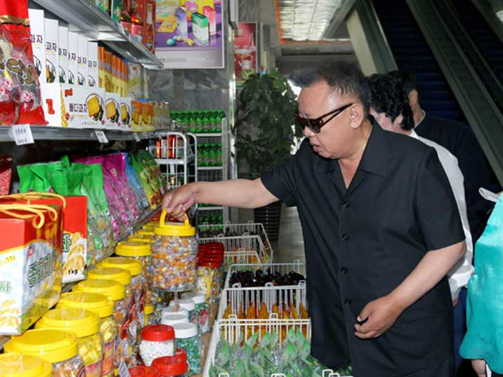 Kim Jong Il providing Field Guidance to Kwangbok Area Supermarket
