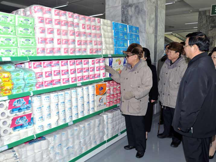 Kim Jong Il providing Field Guidance to Fruit Farm and Fruit Processing Factory