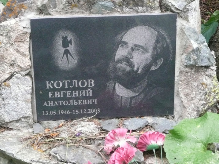 Grave of Yevgeniy Koltov a Bishkek Alpinist and photographer who made many photo series about the nature of Ala Archa mountains