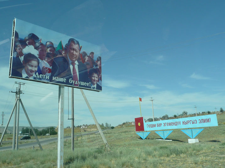 Propaganda billboard depicting Kyrgyz president Kurmanbek Bakiyev with a group of children