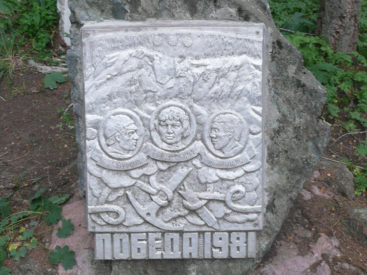 Memorial stone for three mountaineers, Bezzubkin Valeriy Bezzubkin, Rosalia Bezzubkin and Vladimir Milko who died on Peak Victory at 6200M in 1981