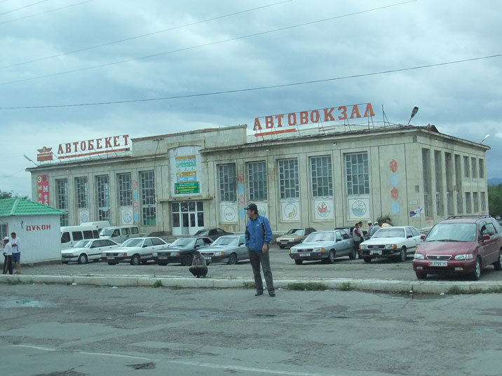 The bus station of Balykchy, the main city on Lake Issyk Kul and destination for trains, busses and marshrutka to the lake from Bishkek