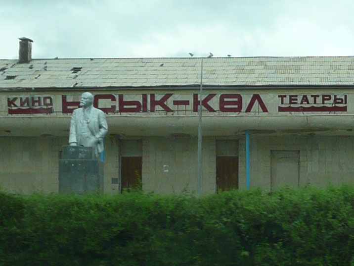 Lenin statue in front of Issyk Kul Kino theater in the town of Balykchy