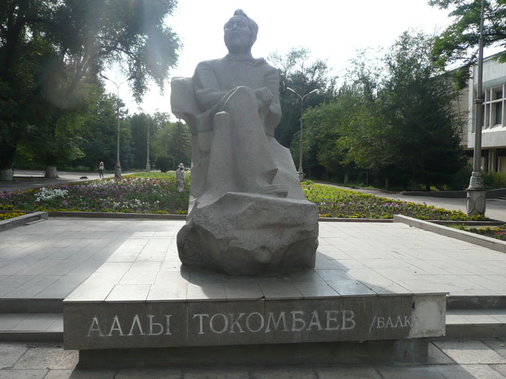 Post Soviet monument to Aaly Tokombaev, a hero of Socialist Labour and recipient of the Order of Lenin