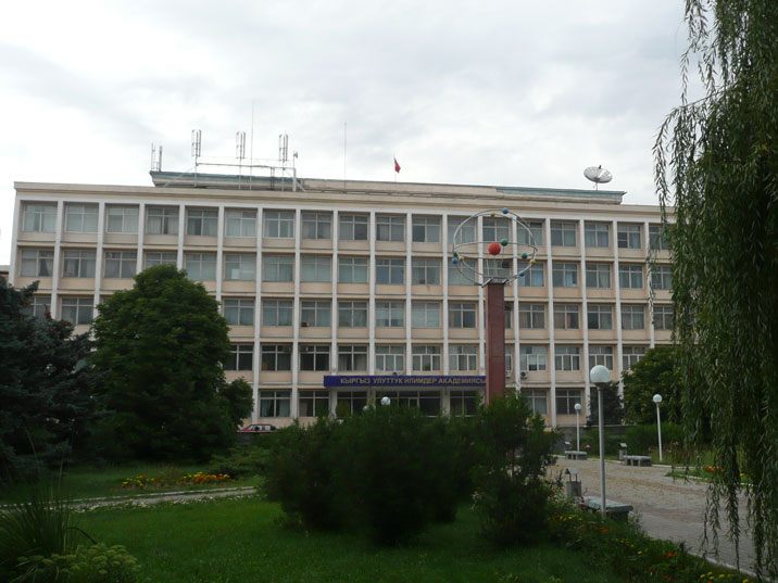 The Kyrgyz Academy of Sciences building that was a branch of the Academy of Sciences of the USSR during Soviet times