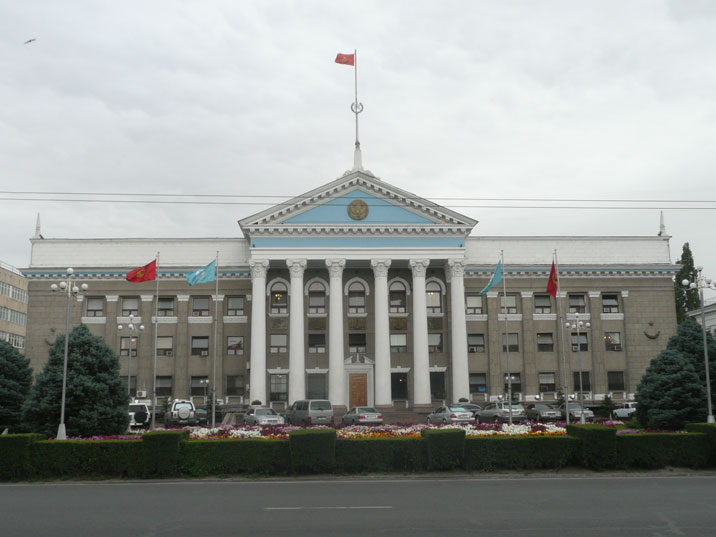 Bishkek City Hall with a Soviet star on the roof of the building