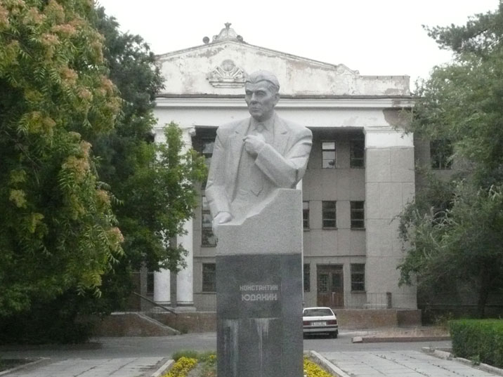 Monument to Constantine Yudakhin, a Soviet linguist specialist in Turkic philology who worked on the development of a Soviet alphabet