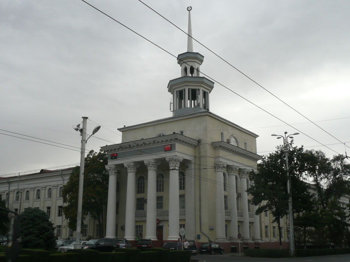 Building of the Kyrgyz International University, constructed during the 1950s in typical classicists style with a tower