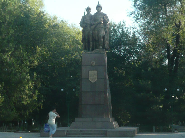 Monument dedicated to the heroes of Komsomol of the 1920s and 1940s