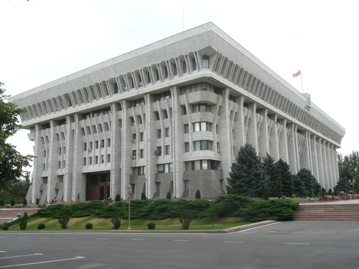 Building that houses the President and Government of the Kyrgyz Republic