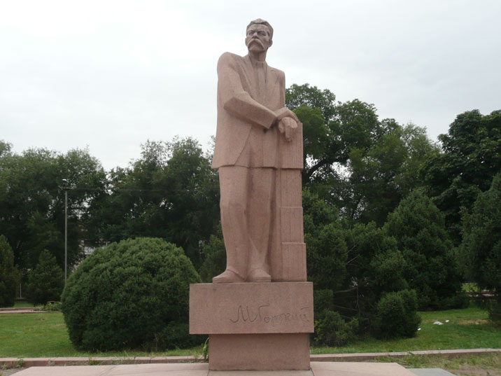 Monument to the writer Maxim Gorky located in Gorky Park, behind the Palace of Sports