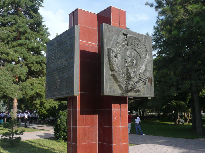 Monument of Friendship and Glory of Labor, constructed in 1974 to celebrate the 50th anniversary of the Kyrgyz SSR and the Communist Party of Kyrgyzstan