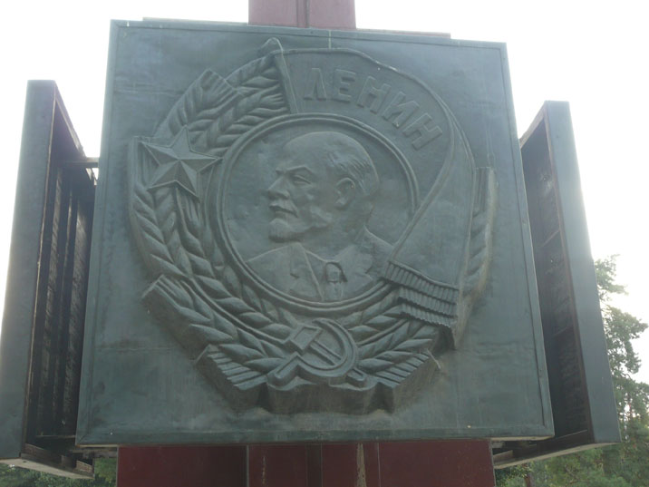 Order of Lenin, part of monument commemorating 50th anniversary of the Kyrgyz SSR