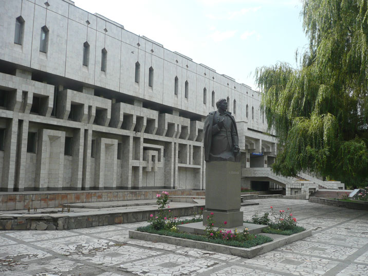 The marble national library building was constructed in the latte 1960s