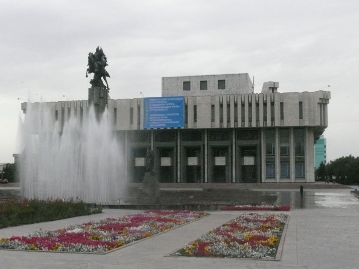 The Bishkek Philharmonic hall dates from 1980, the Manas Sculptural Complex in front of it was constructed in 1981