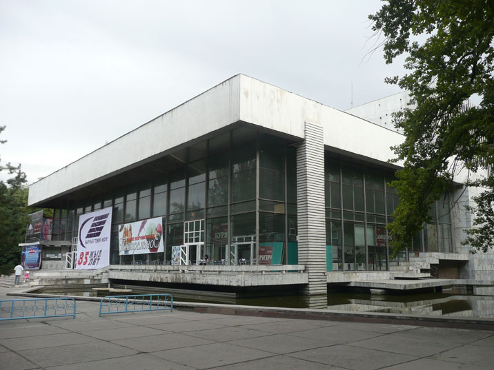 The State National Russian Drama Theatre named after Chinghiz Aitmatov where Russian classics are performed