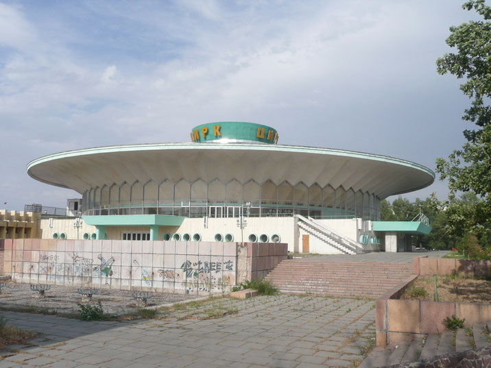Disc shaped circus building as seen in many former Soviet cities