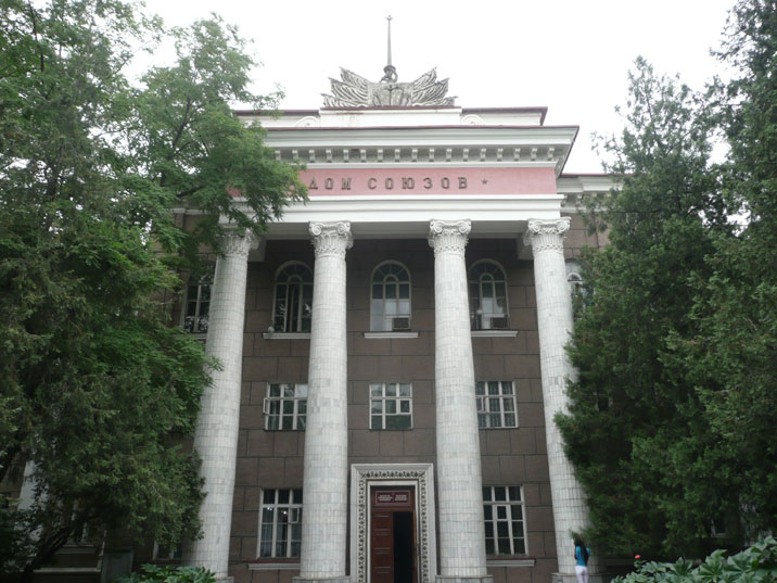 The former House of the Unions (Dom Soyuz) with a Soviet decoration on the roof of the building