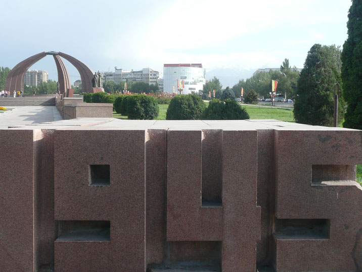 Soviet World War II monuments can be recognized by the 1941- 1945 depicted somewhere as part of the monument