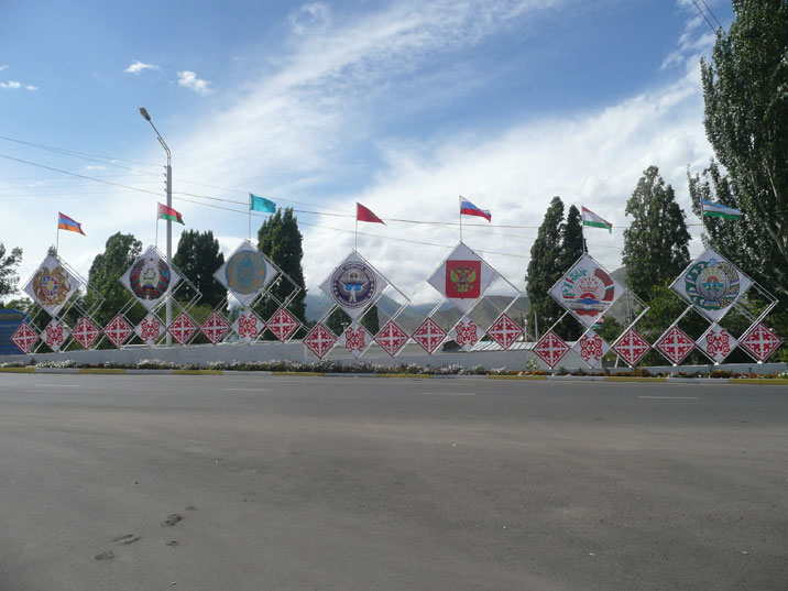 Flags of the countries who joined the 2009 CSTO summit in Cholpon Ata, Armenia, Belarus, Kazakhstan, Kyrgyzstan, Russia, Tajikistan and Uzbekistan