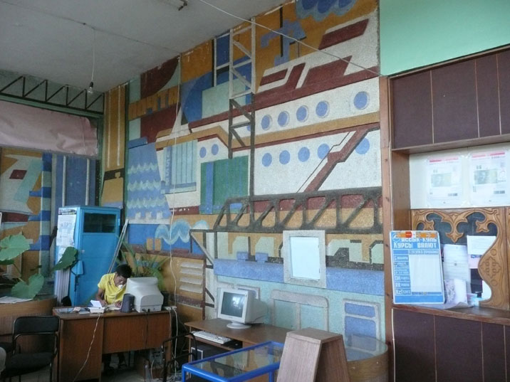 Beautiful Soviet era wall decoration depicting trains, ships and aircraft in the Cholpon Ata post office