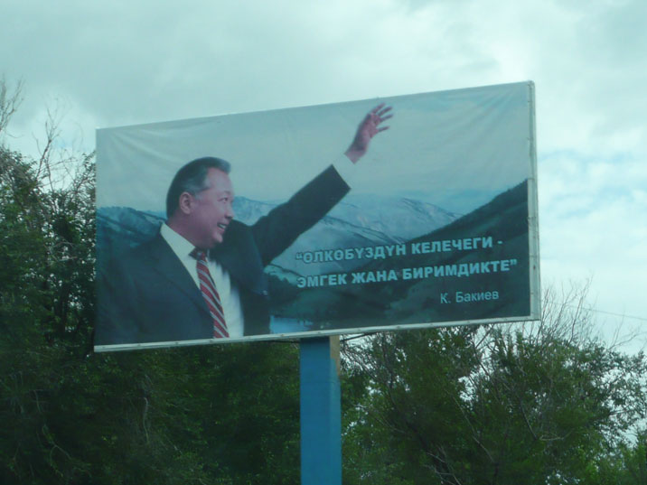 One of many billboards showing Bakiyev as the strong leader of Kyrgyzstan, a year later he fled the country after a popular upraise