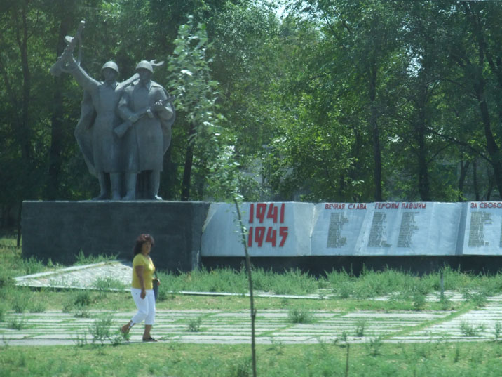 World War II monument with the local Red Army soldiers that died while serving the Soviet Union