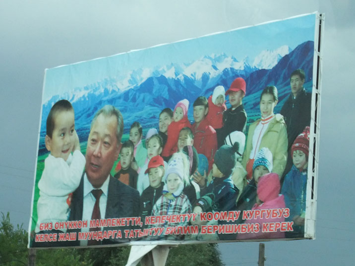 Propaganda billboards with then Kyrgyz president Bakiyev could be seen everywhere in Kyrgyzstan during our visit in 2009
