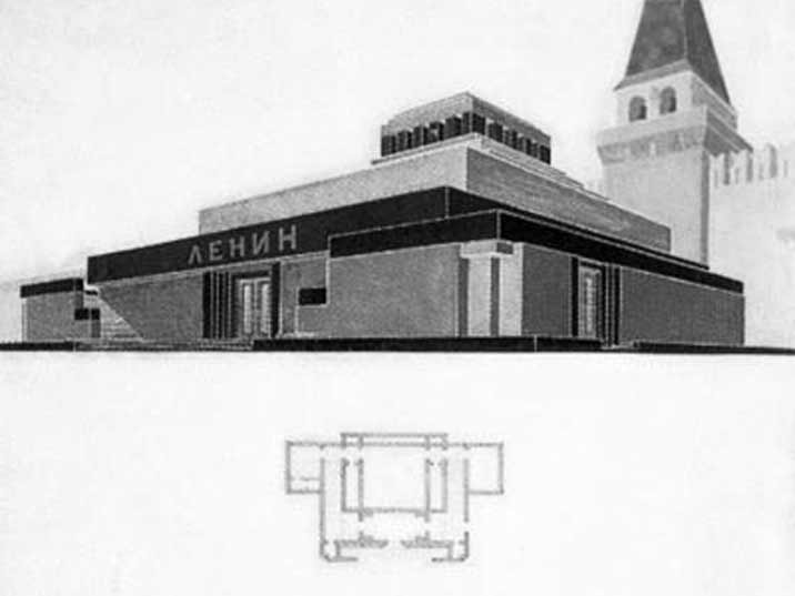 Original Soviet plan of the Lenin Mausoleum with the Kremlin Wall
