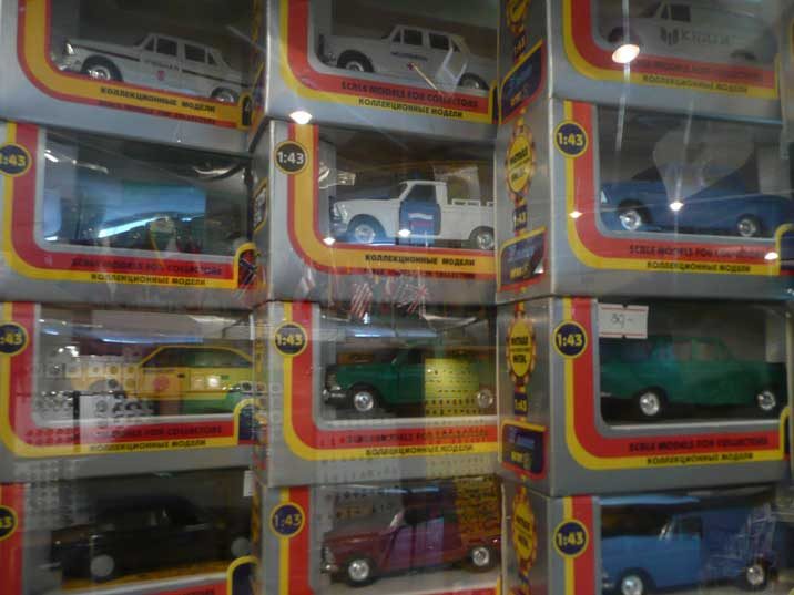 Soviet car models in the Vilnius main post office souvenir shop