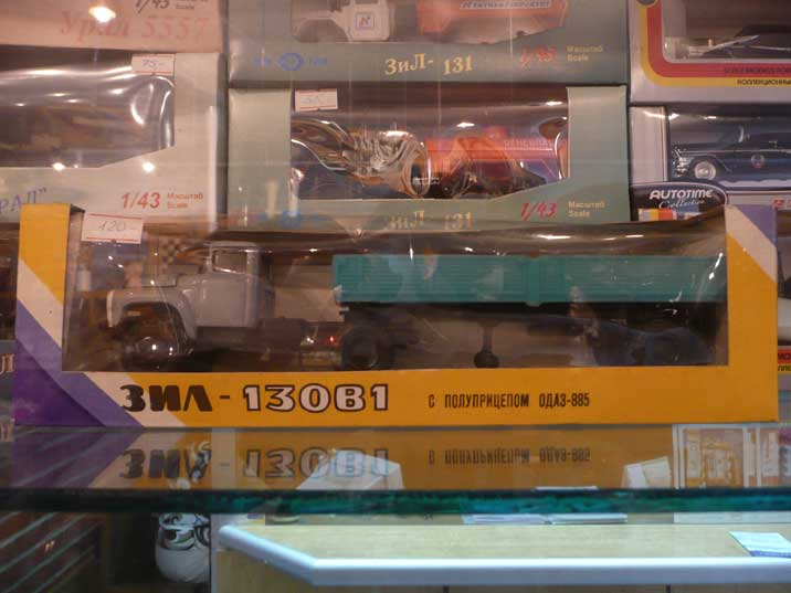 Soviet truck models in the Vilnius main post office souvenir shop