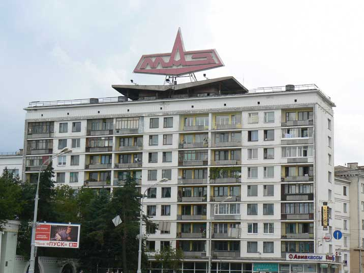 Apartment building with Minsk Automobile Plant logo on the roof