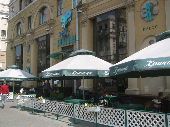 Express Krynista the restaurant Comtourist recommends in Minsk