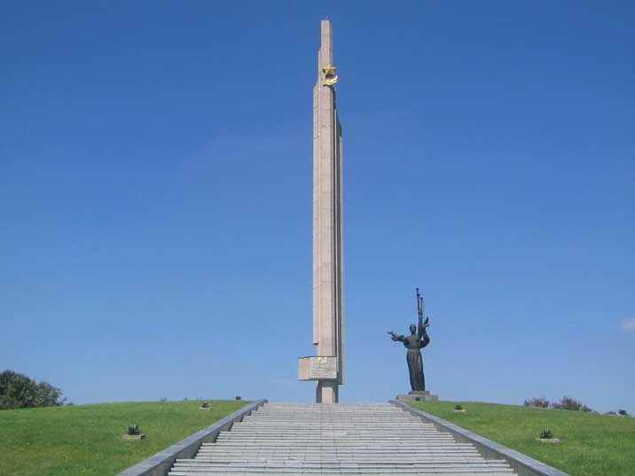 Obelisk for the Soviet Hero City Minsk near Masherov Avenue