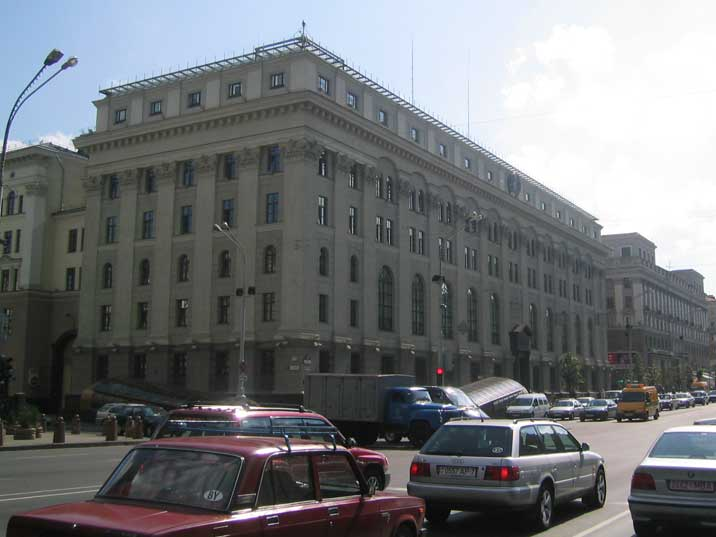 The building of the National bank of Belarus near October Square