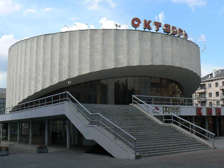 An other Soviet classic building in Minsk, October Cinema