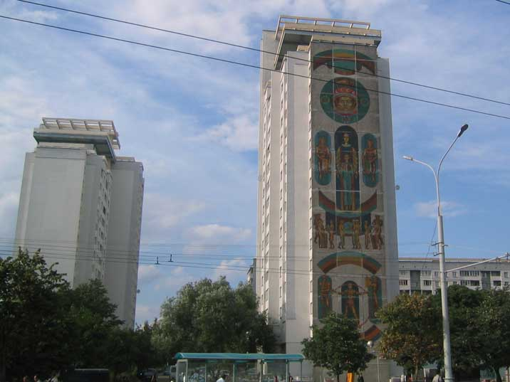 The Soviet era Vostok district in Minsk with decorated buildings