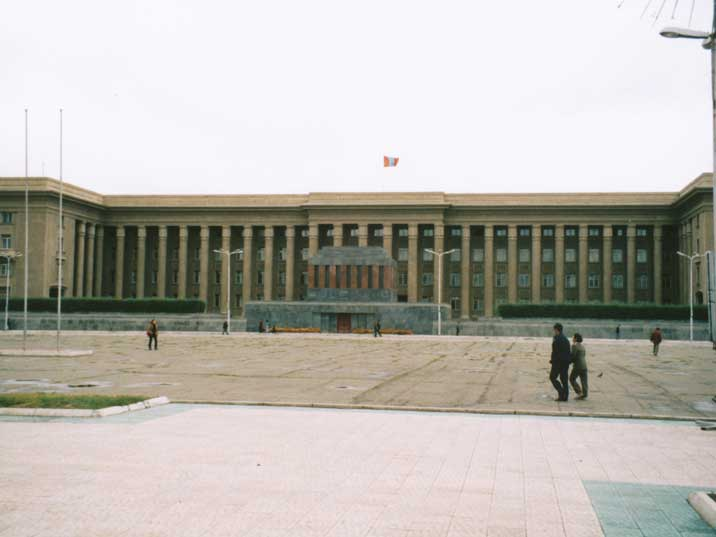 The Mongolian government palace before it was renovated