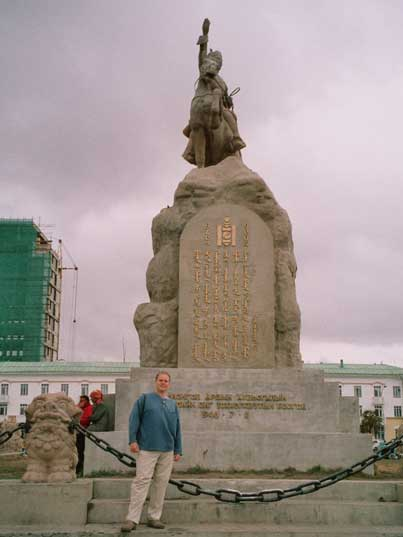 Statue of Sukhbaatar on Sukhbaatar Square in Ulan Bator