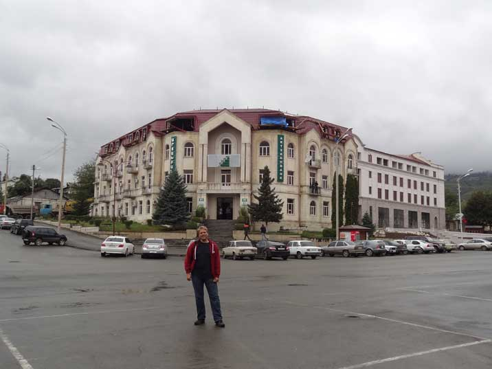 The Central Office of Artsakhbank the national bank of Nagorno-Karabakh situated on Republic Square
