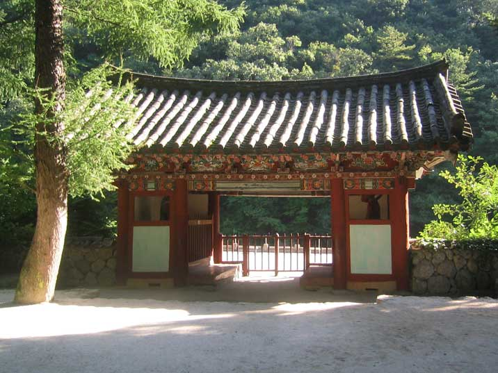 Entrance of the Buddhist Pohyon Temple on Mount Myohyang
