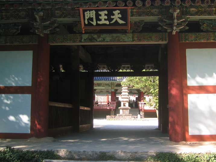 Building of the Buddhist Pohyon Temple on Mount Myohyang