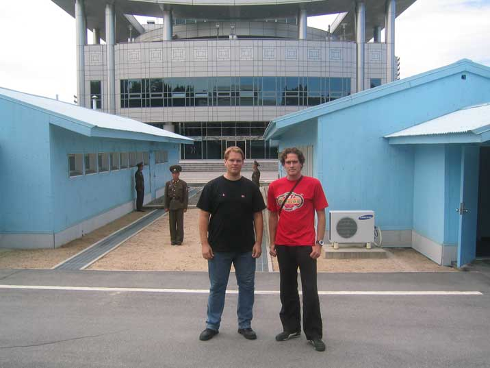 The North/South Korean border of the Joint Security Area
