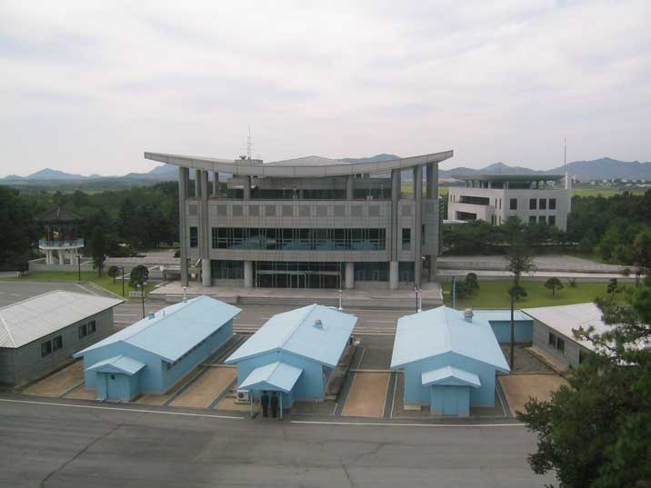 The American side of the Panmunjom Joint Security Area on the DMZ