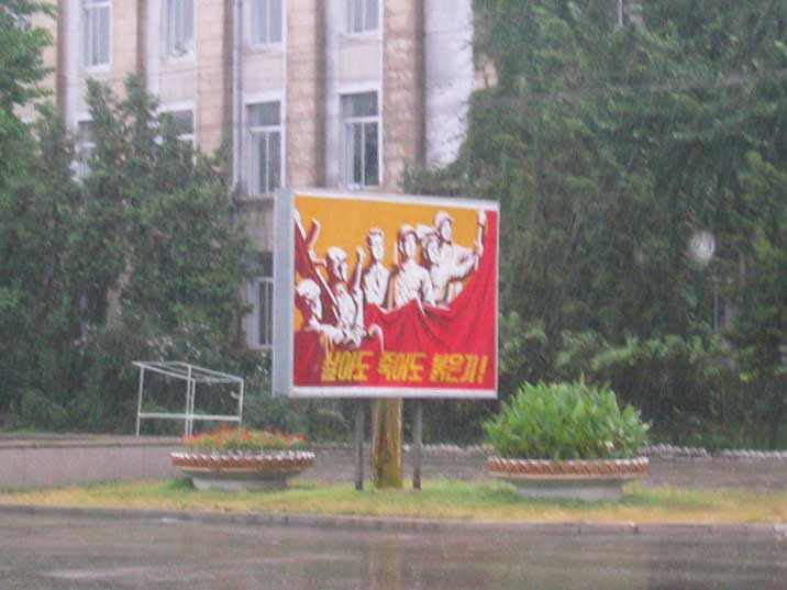 Communist propaganda poster in the streets of Pyongyang