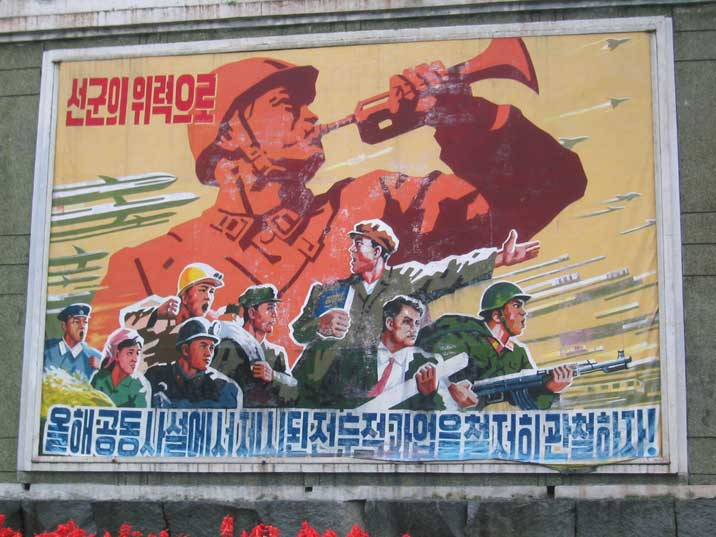 Propaganda depicting armed resistance of Korean civilians