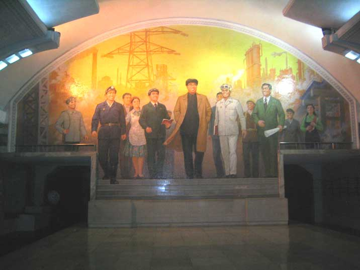A socialist realist mosaic depicting Kim Il Sung in Punung station