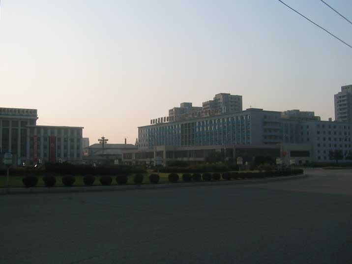 State planning commission building and Mount Kumgang shop