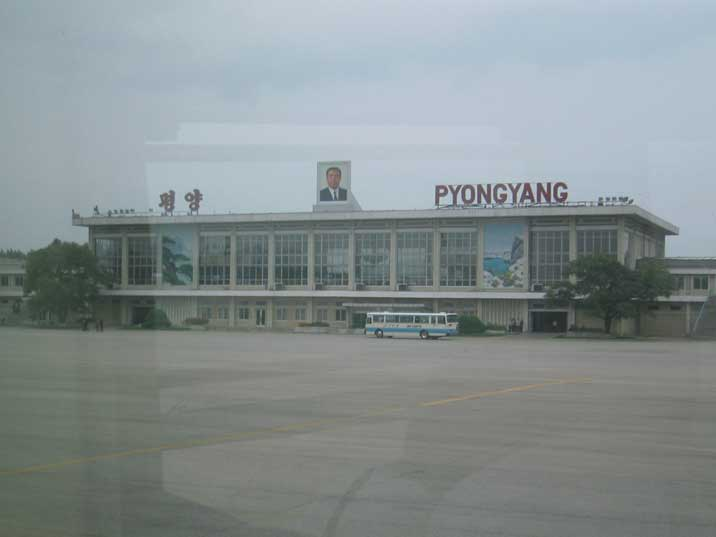 The terminal building of Susan International Airport Pyongyang