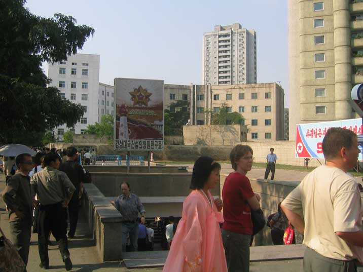 Tourists and North Koreans at the Yonggwang Metro Station entrance